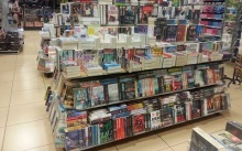 book store feature